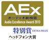 AEX2013_ex_hp